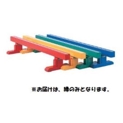 カラ-平均台300 (緑) ( S-8506 / SWT10322832 )送料【お見積】【 三和体育 】【QBH33】