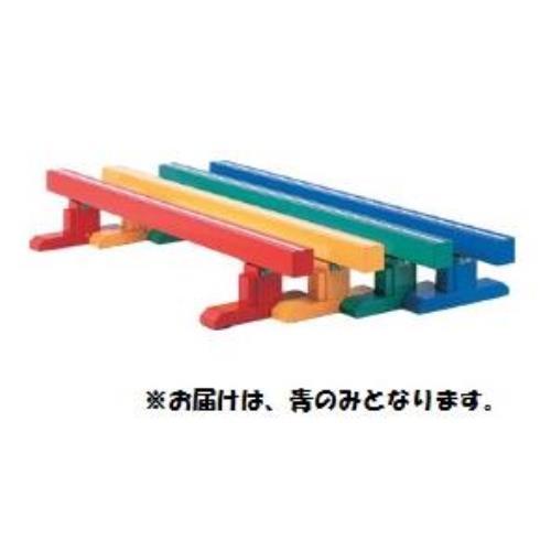 カラ-平均台300 (青) ( S-8507 / SWT10322833 )送料【お見積】【 三和体育 】【QBH33】