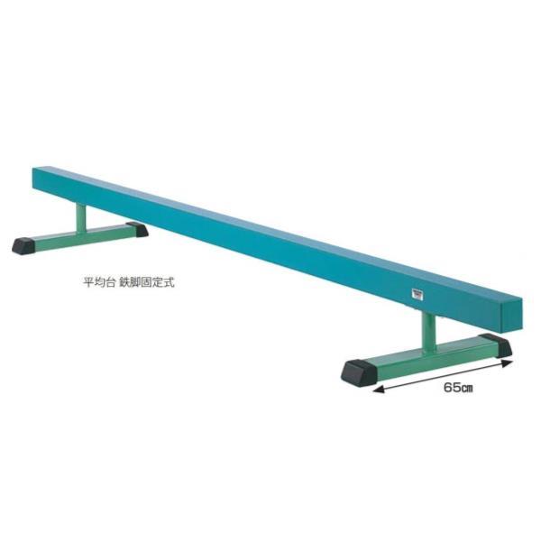 平均台 鉄脚固定式 360×45×10cm ( S-8512 / SWT10322838 )送料【お見積】【 三和体育 】【QBH33】