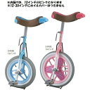 三和体育 スポーツ用具 学校用具 カラ 一輪車 12インチ ピンク S 9101 ランク B Swt Qca04の価格と最安値 おすすめ通販を激安で