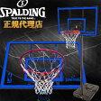 バスケットゴール 【 スポルディング × フィールドボス コラボ 】 ( 77767jp / SP10402545 )【 スポルディング バスケットゴール バスケットボール ゴール 】【QBH12】