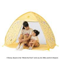 プーさん テント ワンタッチ テント かわいい #86003703 POOH コンパクトサンシェード【HN】【QBJ38】