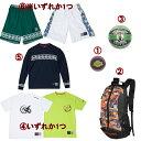 福袋 スポルディング 2020年 ケイジャー 福袋 【SP】...