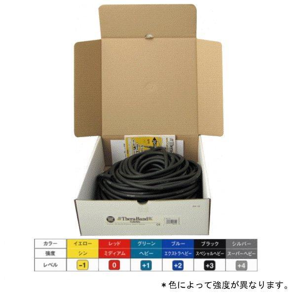 セラチューブ/100フィート (30.4m/ブラック/スペシャルヘビー) (JS120430/TT-15)【QBH33】