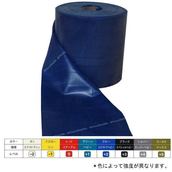 セラバンド/50ヤード (45m/ブルー/エクストラヘビー) (JS120436/TB-450)【QBH33】