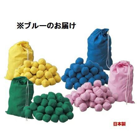 カラー玉50個セット ブルー (ES168717/S-456-4)【QBG41】 【三和商会】