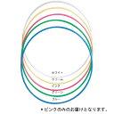 スタンダードフープ ピンク/85cm (JS185911/M13-P-85)【QBI25】