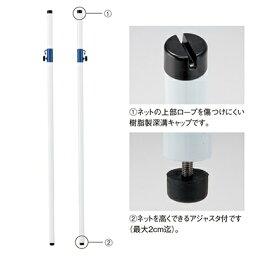 バトミントン支柱 直径40mm D-1660 特殊送料【ランク:H】 【DAN】 【QCB27】