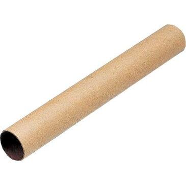紙管 (AC205764/'001240)【QCA04】