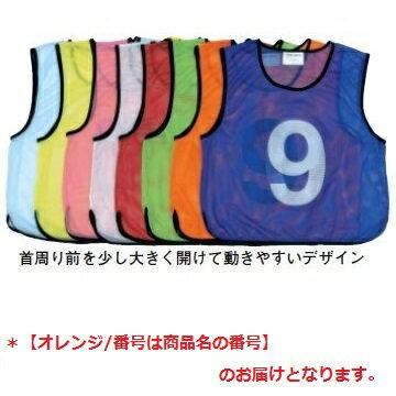 メッシュベストジュニア オレンジ/No.1 (TOL230450/B-6324V1)【QBI25】