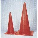 ジャンボコーン180  [分類:設備運営用品](ES31138/S-355)ジャンボコーン180 [分類:設備運...