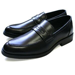 【あす楽】通勤、通学に便利なローファータイプのビジネスシューズ 屈曲性に優れたソールを採用 紳士靴 メンズ JC-37 JC KLUGER 24.5cm 25cm 25.5cm 26cm 26.5cm 27cm