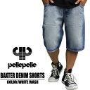 PELLEPELLE / ペレペレ ショートデニム BAXTER DENIM SHORTS / ホワイトウォッシュ ぺれぺれ hiphop メンズ ヒップホップ B系ファッション ストリート系 プロディジー、カニエウェスト、ジェイ・Z ゴールデンウィーク 連休 メンズ ファッション