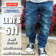 LEVI'Sのジーンズのパンツ