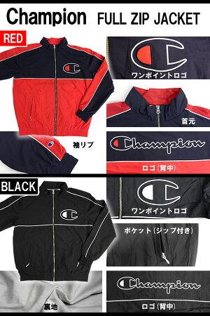 championのジャケット