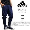残りわずか!adidas S94809 アディダス ZEN ネイビー スポーツ メンズ ファッション レディース ペアルック ロゴ ダンスヒップホップストリート系ファッション トップス 春 夏あす楽