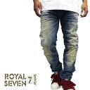 ROYAL SEVEN JIEANS ロイヤルセブンジーンズ ダメージデニム スリムフィット カジュアル バイカー ジョガー トレンド ジーンズ ジーパン クラッシュ加工