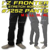 アイズフロンティアカーゴパンツ#7252I'ZFRONTIERWORKDENIM3Dストレッチワークパンツブラックインディゴインディゴブルー