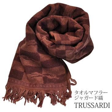 アウトレット タオルマフラージャガード織 TRUSSARDI(トラサルディ)≪ネコポスの場合1枚まで可≫