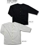 オリジナルダボシャツ