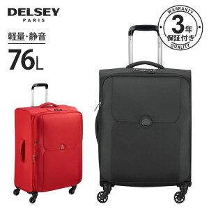 088c24a072 送料無料 即納 Delsey デルセー MERCURE ソフトスーツケース 超軽量 大容量 機mサイズ キャリーバッグ 拡張可能 3年間保証  76+11L ソフトキャリーケース セ.