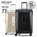 DELSEY デルセー キャリーケース スーツケース 77+9L Mサイズ 中……