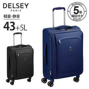 Delsey MONTMARTRE AIR 2.0ソフトスーツケースの写真