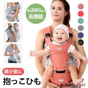 抱っこひも 赤ちゃん ベビー抱っこ紐 新生児 コンパクト 厚手クッション 前向き抱っこ おんぶ紐 ヒップシート 抱っこひも ベビー用品 多機能 パパママ兼用 お祝いの品 出産祝い プレゼント 送料無料