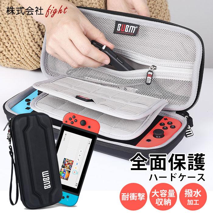Nintendo Switch Lite キャリングケース Switch保護ハードケース 耐衝撃 全面保護型 収納バッグ ポーチ ジョイコン ハンドル付 ストラップ 撥水加工 ゲームカード20枚入れる 持ち運び便利 ニンテンドースイッチ カバー 送料無料