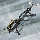 眼鏡 サングラス 黒ぶち 猫 silver925 真鍮 シル...