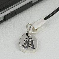 普賢菩薩 アン 梵字 シルバーアクセサリー 携帯ストラップ シルバー925 チャーム ペンダント ネックレス