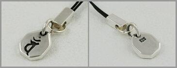 大日如来 バン 梵字 シルバーアクセサリー 携帯ストラップ シルバー925 チャーム ペンダント ネックレス