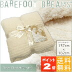 BarefootDreams�٥��եåȥɥ꡼�ॹ503(402)AdultThrowBlanket���?(���󥰥�)�֥�󥱥åȥ��꡼��