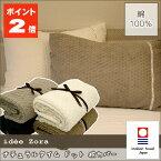【ideeZoraイデアゾラ】ナチュラルタイムドットピローケース枕カバー45cm×90cmIZO0118p