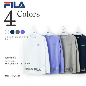 FILA(フィラ)レディース ロゴ入りラグラントレーナー FL5015