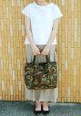 【再入荷】トートバッグ 薄手チノクロス(カモフラージュ)キット