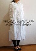【new】【ソーイングキット】(3スタイルシャツセット型紙使用)ヘンリーネックシャツワンピース天日干し風ビンテージワッシャー40タイプライターW巾キット