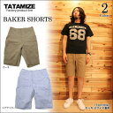 【TATAMIZE/タタミゼ】BAKER SHORTS 2color
