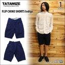 【TATAMIZE/タタミゼ】FLIP CHINO SHORTS Indigo