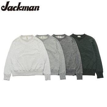 ジャックマンクルーネックスウェットJackmanJM7872GGSweatCrewneck4color