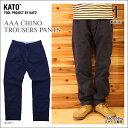 【KATO' DENIM/カトーデニム】AAA CHINO TROUSERS PANTS