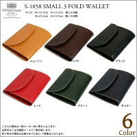 【WhitehouseCox/ホワイトハウスコックス】S1058SMALL3FOLDWALLET