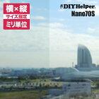 窓ガラスフィルム遮熱フィルムNano70S_オーダーカット