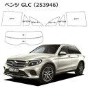 Benz-glc-253946_s1