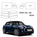 Bmw-mini-5dr-hb-xs20