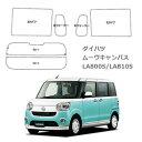 Daihatsu-movecanbus