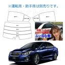 Subaru-imprezag4s1