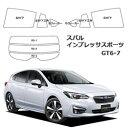 Subaru-imprezas-gt6