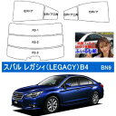 Subaru-legacy-b4-bn9