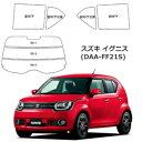 Suzuki-ignis-ff21s